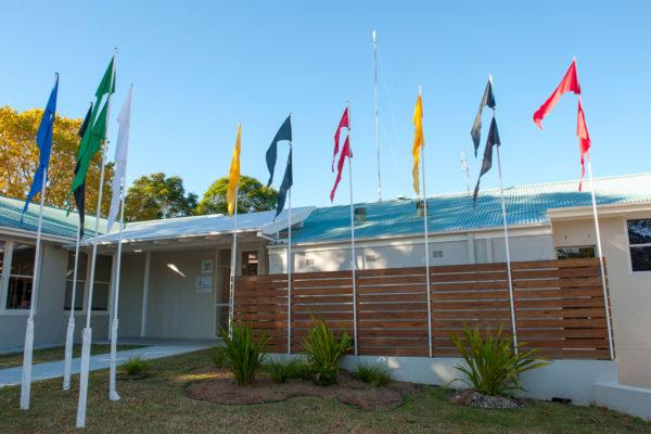 NAISDA-Building-photo-1